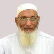 Prof. (Dr.) Mohammed Afzal Miah