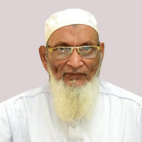 Prof. (Dr.) Mohammed Afzal Miah